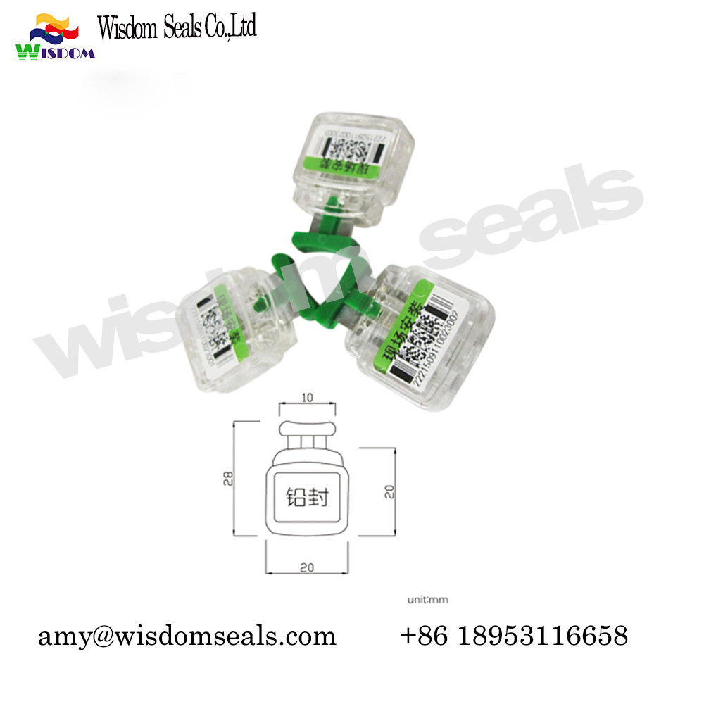 WDM-MS102  logo printing Adjustable wire electronic security water meter seals with QR code scan
